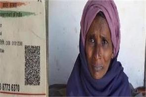 hisar gudiya rape case accused parents