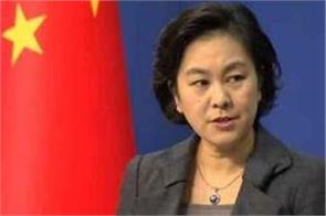 china said oil selling report wrong