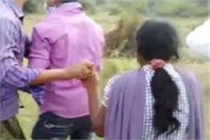 girl molesting women video viral
