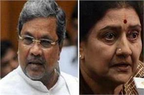 political upheaval in karnataka