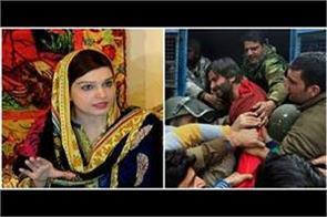 yasin malik  wife requests india jadhav like family meeting with husband