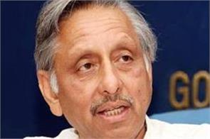 aiyar has given the controversial statement on pm modi
