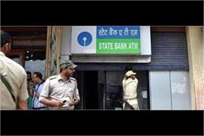atm looted in kashmir