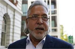 vijay mallya said all the allegations leveled against me are false