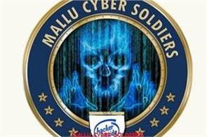 karachi police website defaced  allegedly by indian hackers