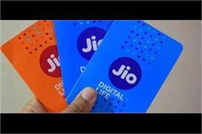 another explosion on jio 399 on recharge will give cashback up to 3 300 rupees