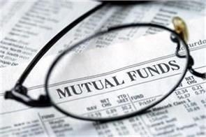 1 26 lakh crore investment in mutual funds in november