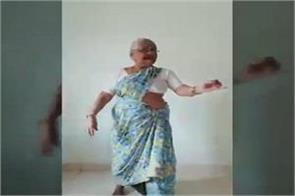 social media  elderly woman  video viral