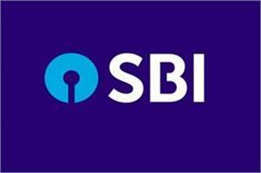 sbi made big change for customers