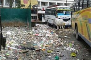 garbage dump in mendhar bus stand