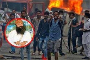 dera supporters are raising the problems of ram rahim