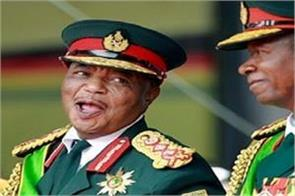 former zimbabwean army chief sworn in as vice president