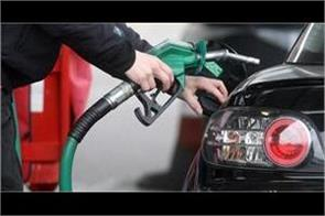 6 week high level of petrol price  crude oil at a height of 30 months