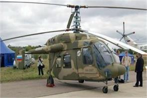 production of kamov helicopters for india in four phases