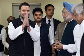 navaratna will become the will of future president rahul gandhi