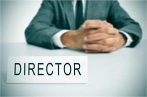 government in preparation for relieving disqualified directors