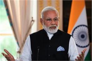 pm modi can participate in the world economic forum  wef