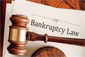 bill for change in bankers code introduced in lok sabha