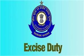 delhi government proposes suggestions for excise policy for 2018 19