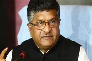 prasad said should not be tampered with ram setu