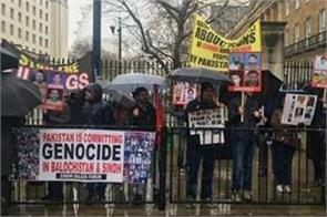 anti pakistan protest in london
