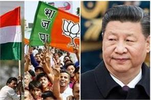 chine  s eye on guarat assembly polls