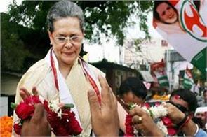 sonia gandhi created history with retirement