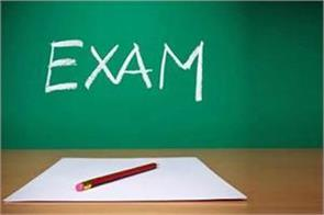 want to bring good marks in board exams  such preparations