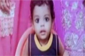 death of a 2 year old innocent child