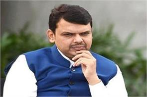 maharashtra bjp tweets against cm devendra fadnavis