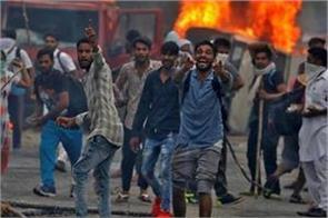 panchkula violence case kurbani gang in existenc