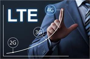 4g changed the world of mobile  india ready to overtake america