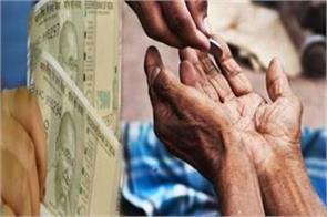 government is giving 500 rupee reward for beggar catcher