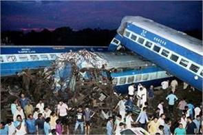 years filled with accidents and changes for indian railways