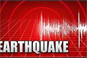 earthquake hits japan