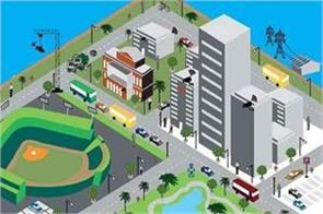 smart city project so far only used for 7  funds
