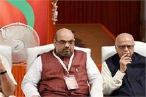amit shah can soon snatch advani room