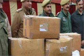 5 arrested with drugs in kathua