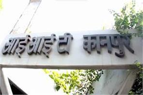 kanpur iit topper in campus placement