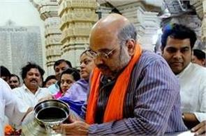 before the voting shah worshiped at somnath temple