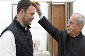 when rahul went to file nomination for congress president users troll on twitter