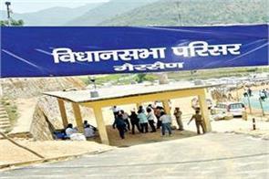 action against agitators in uttarakhand