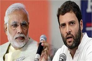 rahul attack on modi government lies on lies bjp foundation