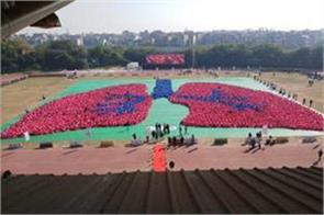 5300 children world record making the largest lungs human chain in delhi