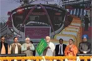 akhilesh has already done the opening of the metro which pm flagging