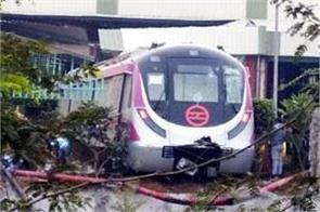 empty metro train on trial run breaks through boundary