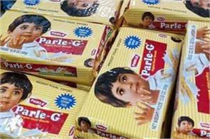 parle g is going to be expensive  so will the price in the new year