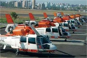 employees to stop pawan hans from entering private hands