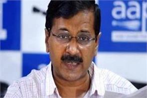 kejriwal said about women safety