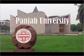 problems with security not resolved in pu
